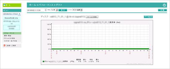 feature_im_04.jpg