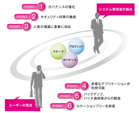 index_im_01.jpg